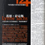 Lynne Sachs Artworld Interview from China