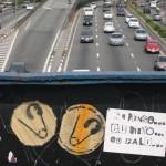 Sao Paolo Highway