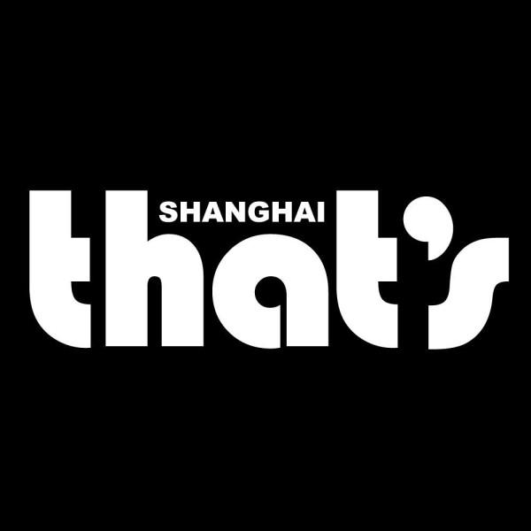 That's so Shanghai logo